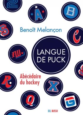langue-de-puck